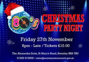 Christmas-80s-Party-Night-red-1